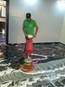 شركة تنظيف بالخبر الريان 0591402014