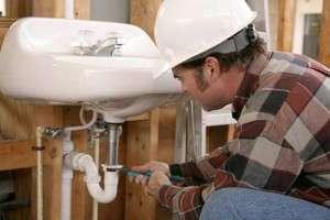 شركة الريان بالدمام لكشف تسربات المياه