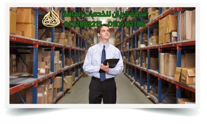 اسعار تخزين عفش بالجبيل