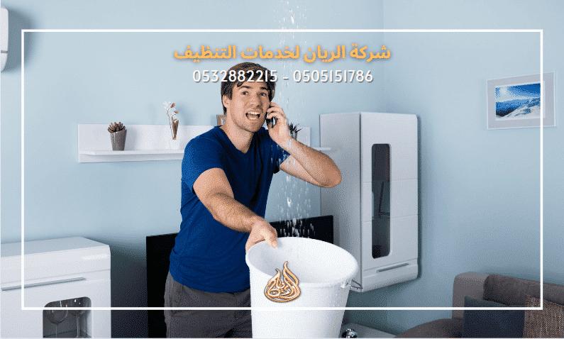 5 علامات تشير إلى وجوب استدعاء محترف لاكتشاف تسرب المياه بالمنزل